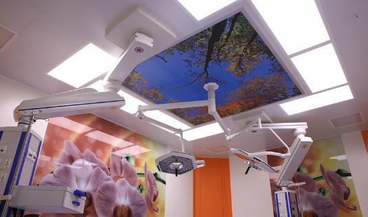 Avitis Super Speciality Hospital, India