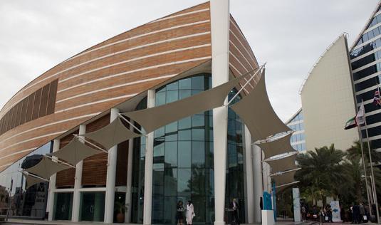 UAE Reproductive Symposium
